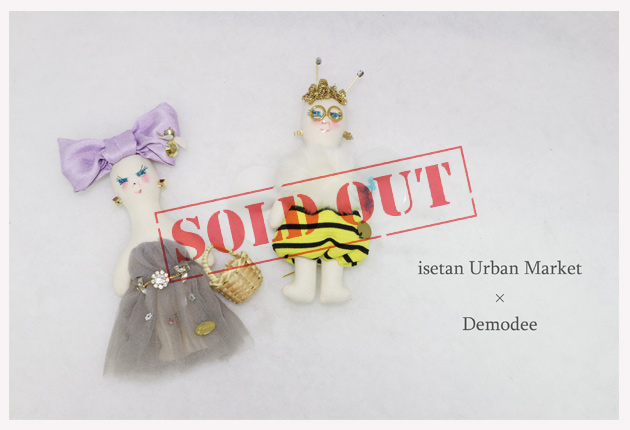 HACCI&CINDI-SOLD-OUT