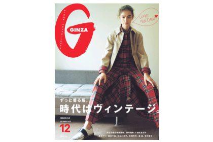 GINZA4