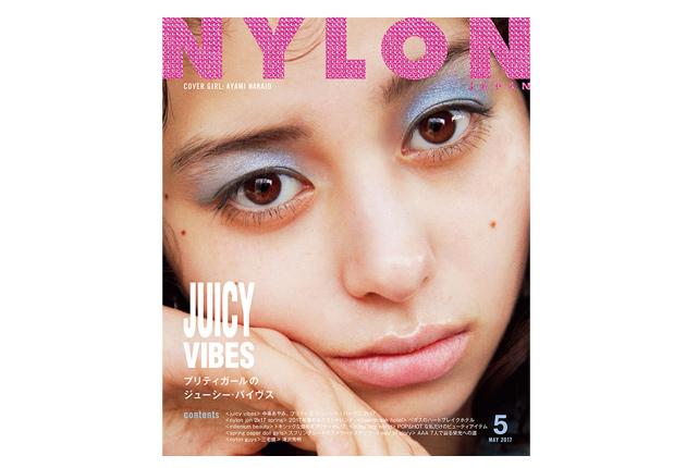 NYLON05