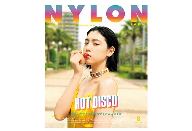 NYLON1708