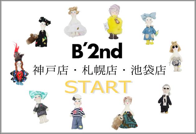 b2nd-HP