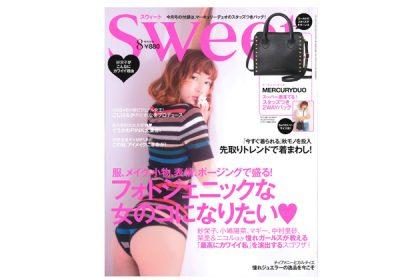 SWEET1708