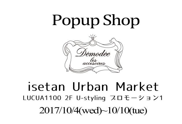 popupshop1004-1010