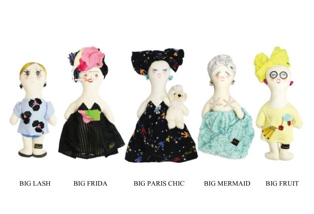 大人形商品名