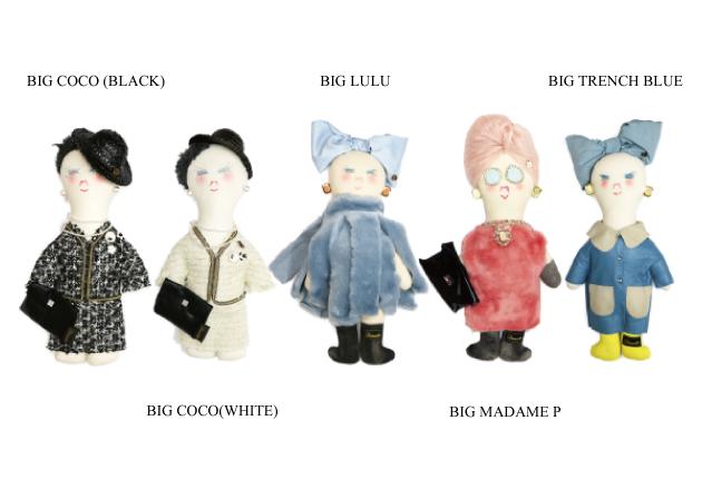 大人形商品名2