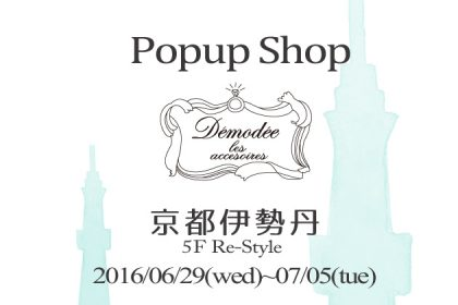 popup-shop4