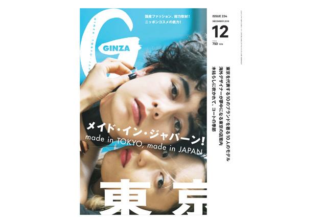 ginza12