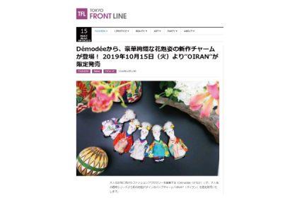 [WEB]-TOKYO-FRONT-LINE