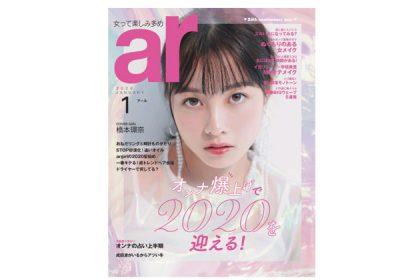 ar2001-3