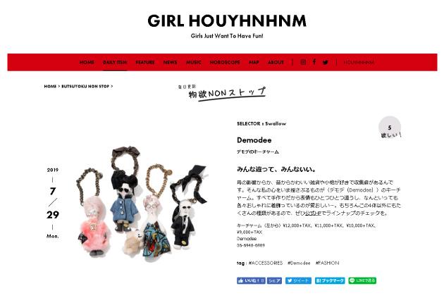 girlhouyhnhnm