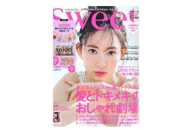 sweet1804