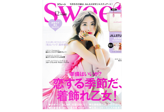 sweet1812