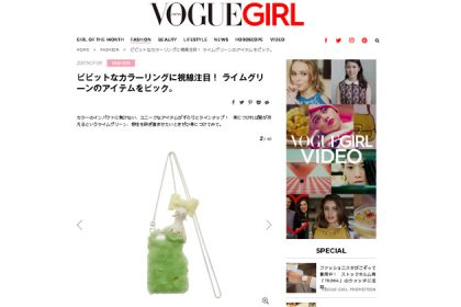 vogue-girl-web