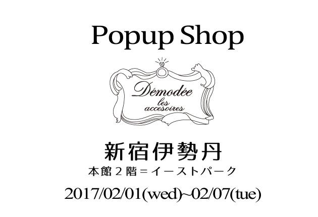 popupshop0201~0207