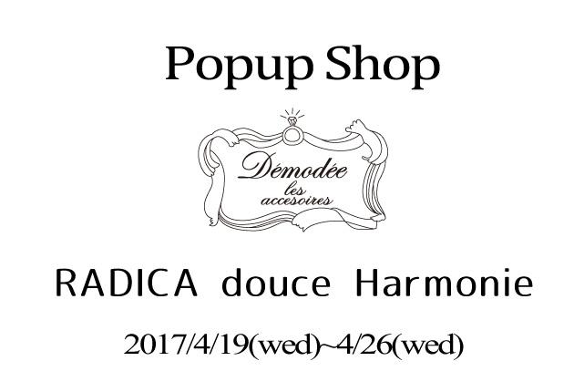 popupshopRADICA-douce-Harmonie