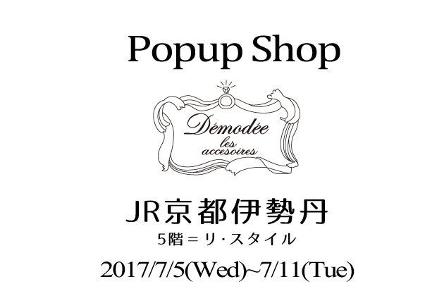popupshop11