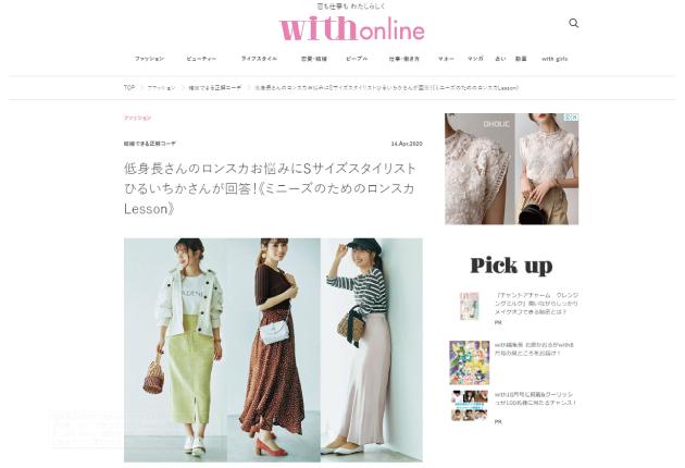withonline2004