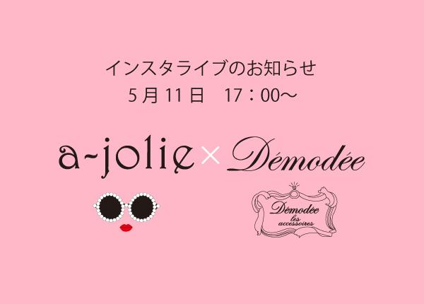 a-Jolie-3